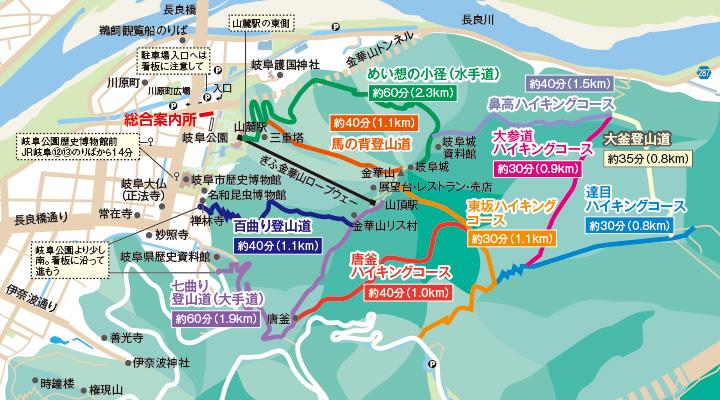 金華山(岐阜城)の登山道の地図