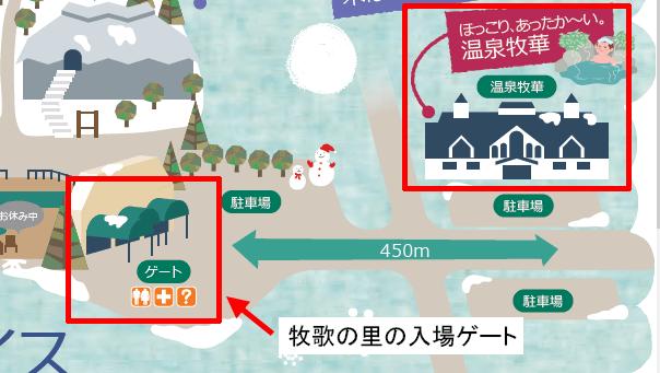 牧歌の里と温泉「牧華」のマップ