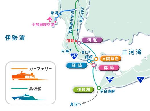 日間賀島までのフェリーと乗り場の地図
