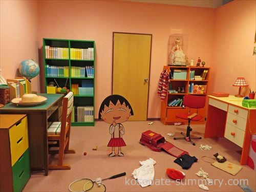 子ども部屋