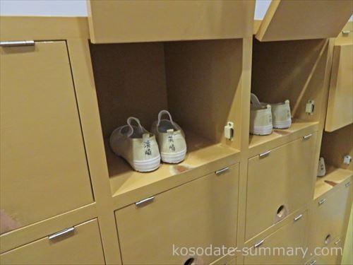 ちびまる子ちゃん学校の靴箱