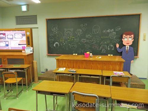 ちびまる子ちゃん教室