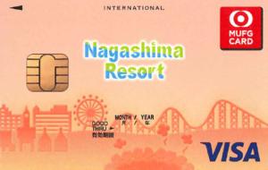 ナガシマリゾートメンバーズクラブ(現金会員カード)写真