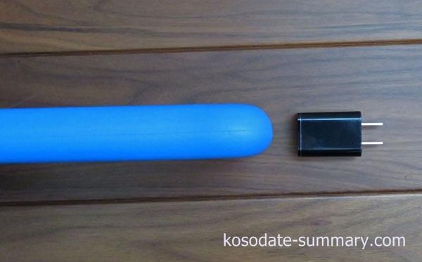 「Fire HD 8 タブレット キッズモデル」の保護カバーのコンセント