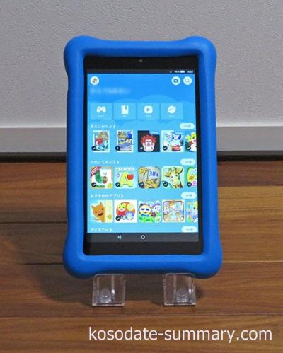 スタンド小に「Fire HD 8 タブレット キッズモデル」を置く(縦)