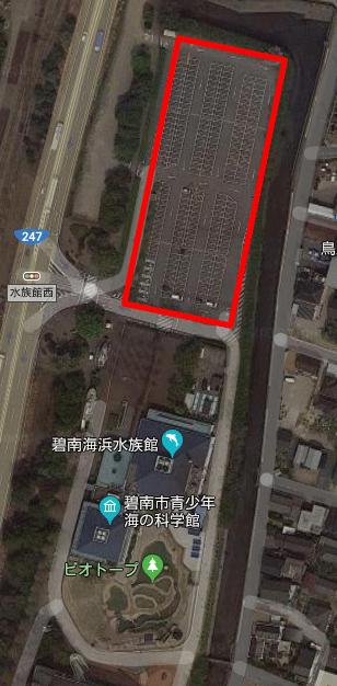 碧南海浜水族館の駐車場