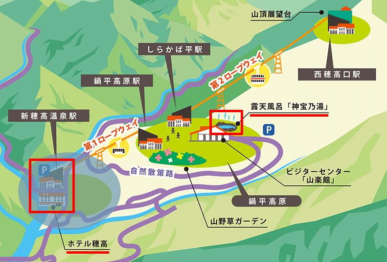 神宝乃湯(かみたからのゆ)とホテル穂高の地図